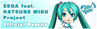 SEGA feat. HATSUNE MIKU Project公式サイト