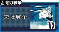 external image gekisyo_img.png
