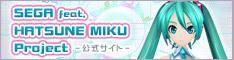 Hatsune Miku -Project DIVA- Official Website