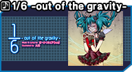1/6 -out of the gravity-