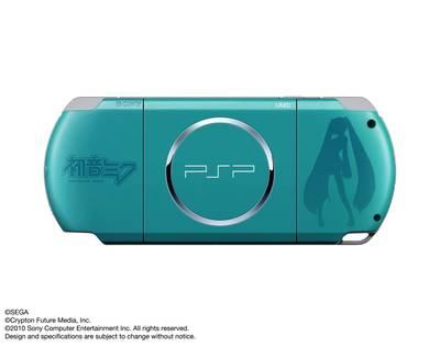 PSP-3000_ippai.jpg