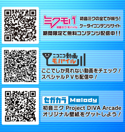 diva_ac_QR400_425Ver3.jpg
