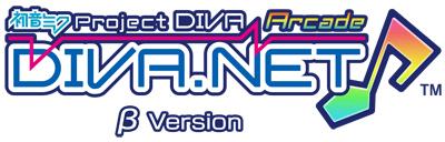 DIVANET_logo_beta.jpg