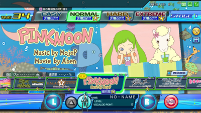 pinkmoon_400.jpg