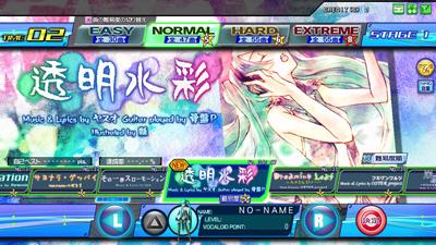toumei_suisai_400.jpg