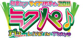 mikupa_logo.jpg
