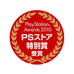 psa_store.jpg