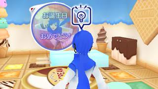 kaito_room.jpg