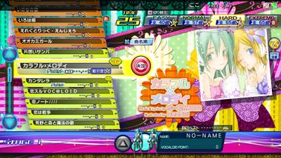 loc_test_songs1.jpg