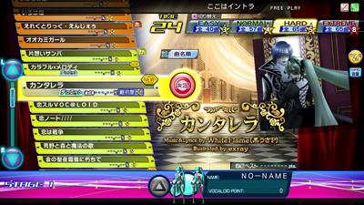 loc_test_songs2.jpg