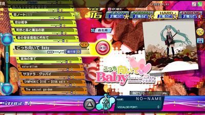 loc_test_songs3.jpg