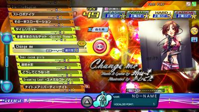 loc_test_songs4.jpg