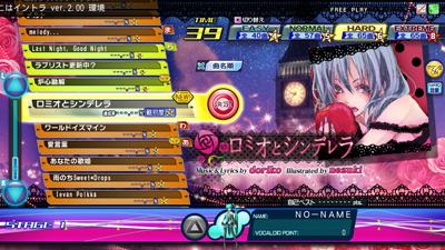 loc_test_songs5.jpg