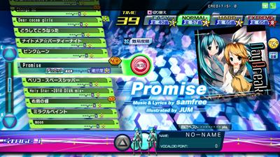 music_1102_2.jpg
