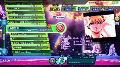 music_1102_3.jpg