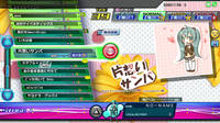 1st_kataomoi.jpg