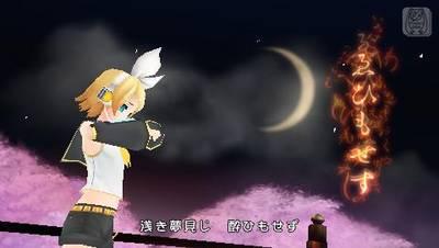 psp_irohauta_02.JPG
