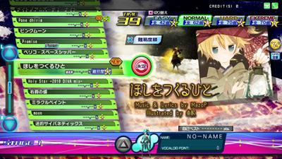 music_2011may_hoshi.jpg