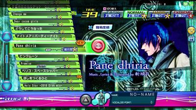 music_2011may_pane.jpg