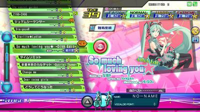 music_2011may_somuch.jpg