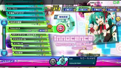 diva_june_Innocence.jpg