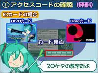 step2_p.jpg