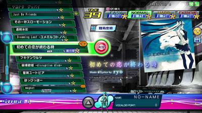 music_110804_hajikoi.jpg
