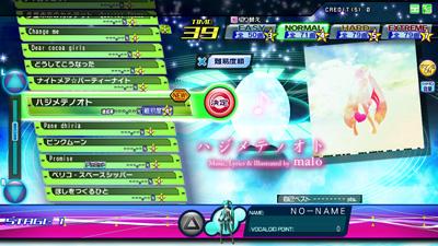 music_110804_hajimete_no_oto.jpg