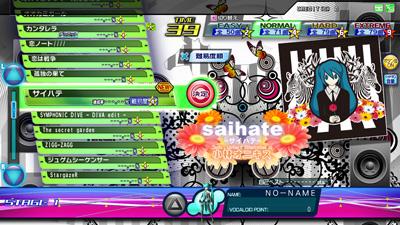 music_110804_saihate.jpg