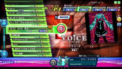 music_110804_voice_divamix.jpg