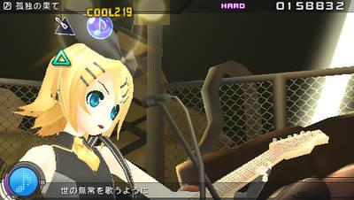 ikerin_demo_tenchi.jpg