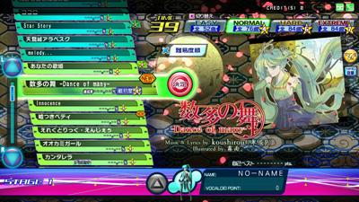 music_sep_anama-no-mai.jpg