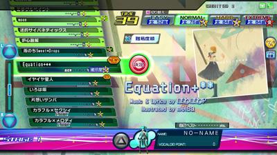 music_sep_equation.jpg