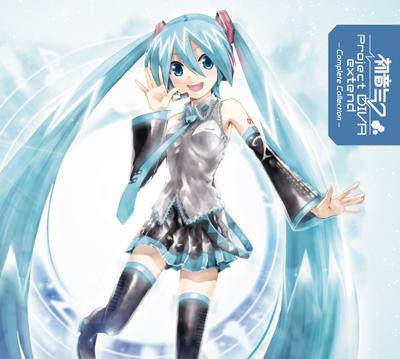 CD_package.jpg