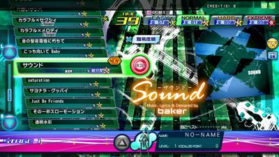 diva_songs_nov_sound.jpg