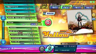 diva_songs_nov_yellow.jpg
