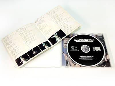 CDnakami.jpg