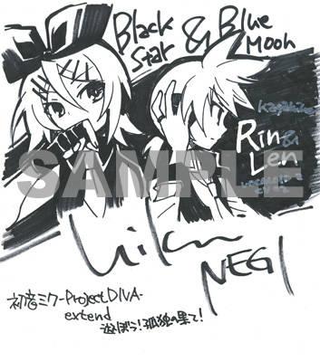 NEGI_1.jpg