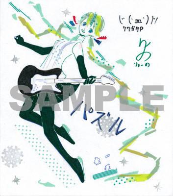 ryo-no_1.jpg