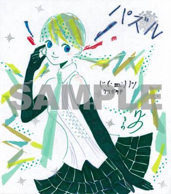 ryo-no_2.jpg