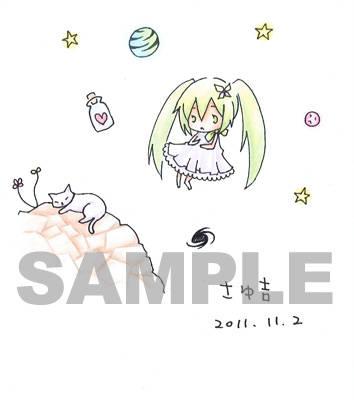 sayu02.jpg