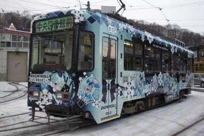 shiden_snowmiku2012_01.jpg