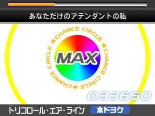 LEVEL_MAX.jpg
