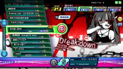 diva_jan_song_breakdown.jpg