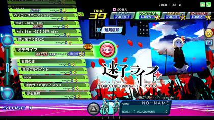 diva_jan_song_maigolife.jpg