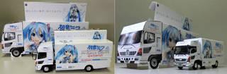 goods_truck02.jpg