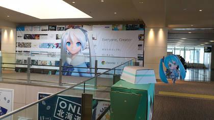 new_chitose_airport.jpg