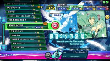 diva_feb_song_gekisho.jpg