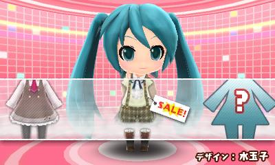 closet_sale_up.jpg