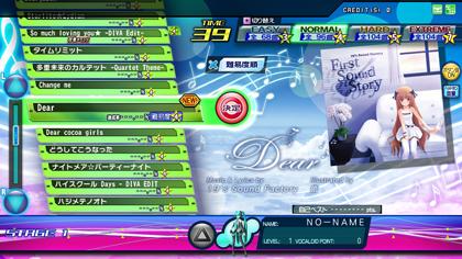 diva_mar_song_dear.jpg